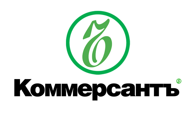 Kommersant Counted the Leaders of Growth